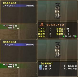 mhf_20120616_171740_144-crop-vert.jpg
