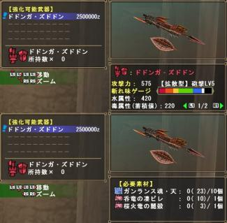 mhf_20120923_023941_684-crop-vert.jpg