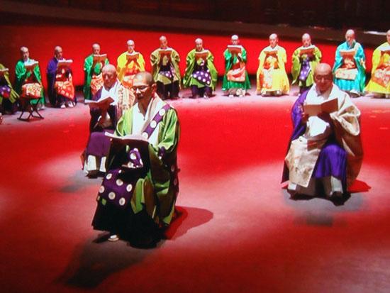 Royal Hawaii 日本の仏教音楽・...