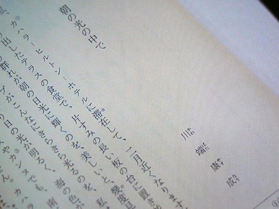 DSC06290_20120705084407.jpg