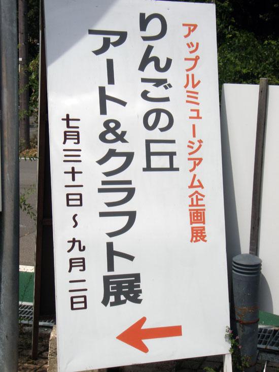 P8120007.jpg