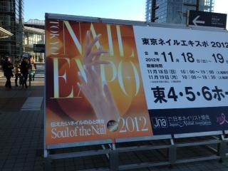 expo1.jpg