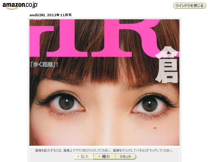 hirako.jpg
