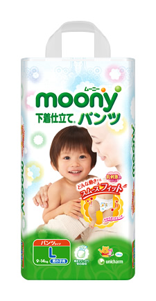 moony-lboy.jpg
