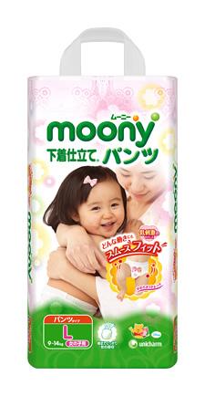 moony-lgirl.jpg