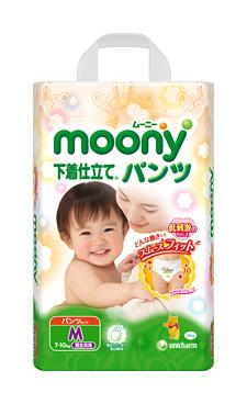 moony-m1.jpg