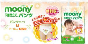 moony-m.jpg
