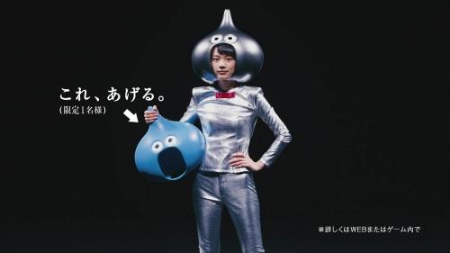 能年玲奈 ドラゴンクエストモンスターズ スーパーライト 「メタルスライム登場」篇 TVCM_0255