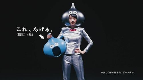 能年玲奈 ドラゴンクエストモンスターズ スーパーライト 「メタルスライム登場」篇 TVCM_0269