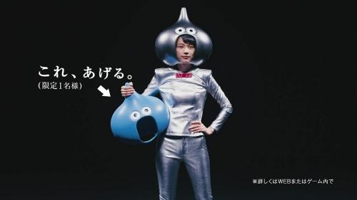能年玲奈 ドラゴンクエストモンスターズ スーパーライト 「メタルスライム登場」篇 TVCM_0282