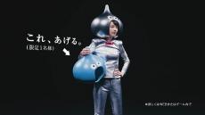 能年玲奈 ドラゴンクエストモンスターズ スーパーライト 「メタルスライム登場」篇 TVCM_0326