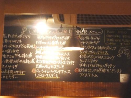 82M2黒板