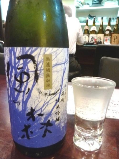 07風の杜雄町純米吟醸