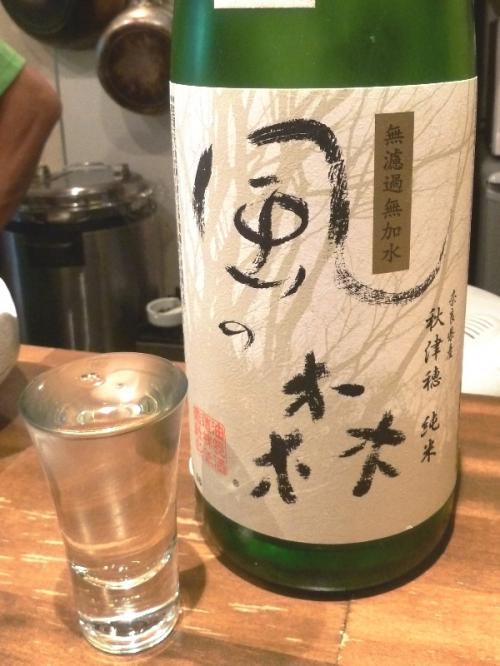 09風の森秋津穂純米