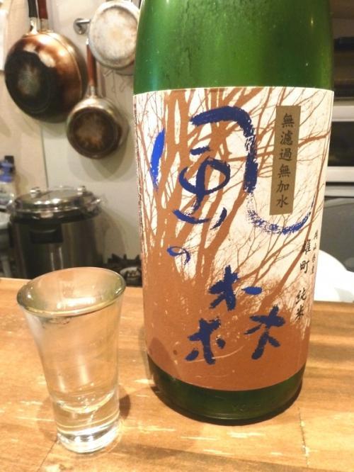 10風の森雄町純米