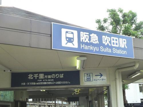 01駅前0954