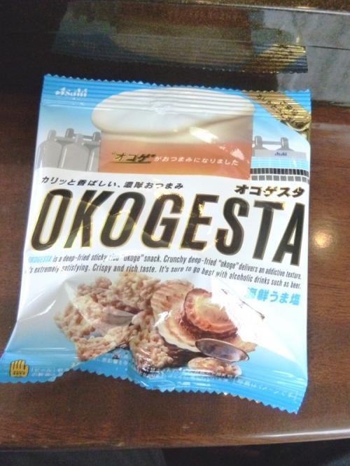 15オコゲスタ海鮮うま塩