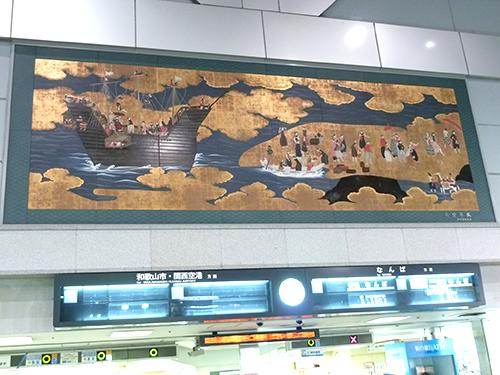 11南海堺駅
