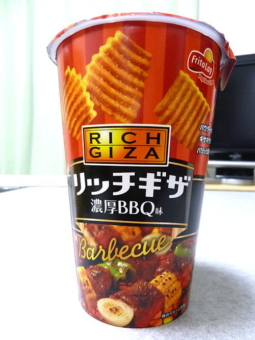 07フリトレーリッチギザ濃厚BBQ味