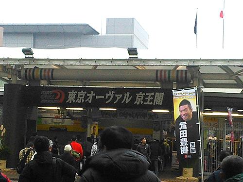 61京王閣