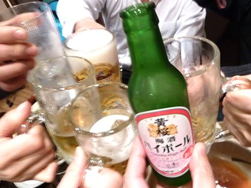 52乾杯3