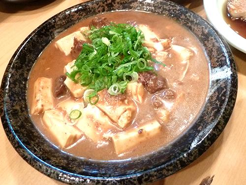 13どて豆腐380