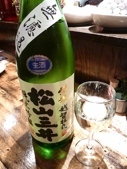24栄光松山三井純米吟醸無濾過生250