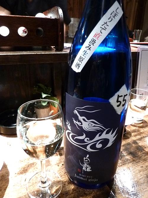 28白龍純米吟醸55無濾過生直汲み原酒350