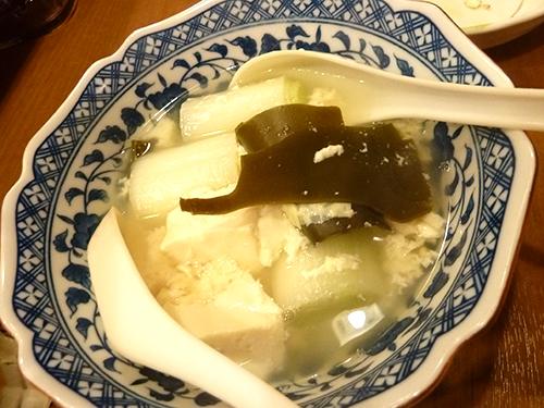 46ネギ湯豆腐