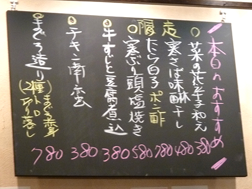 63おすすめ1
