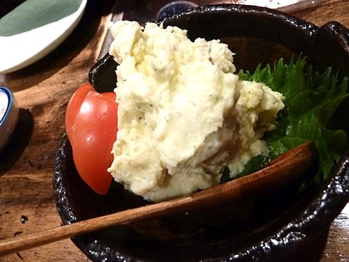 09バジル風味のポテトサラダ350