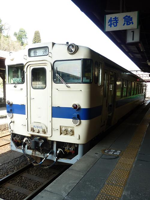 61人吉駅