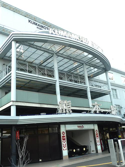 62熊本駅