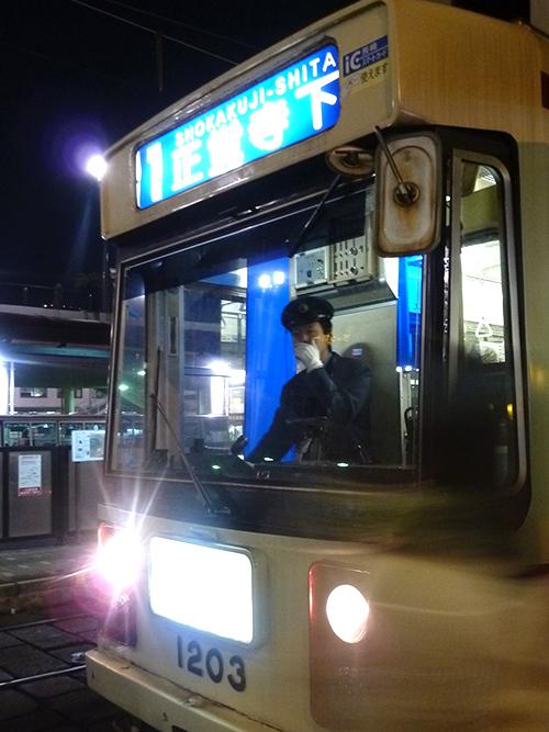 67路面電車