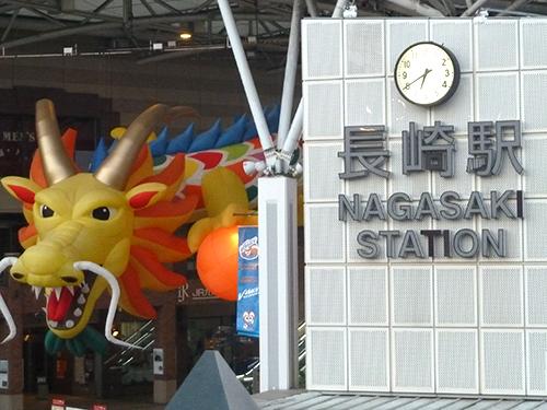 01長崎駅
