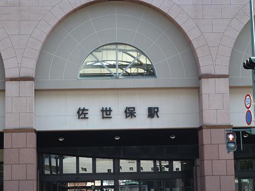 03佐世保駅