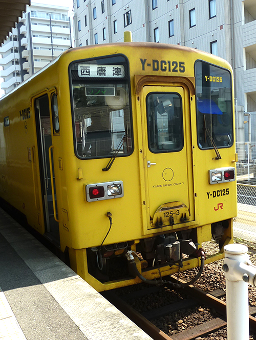 21伊万里駅
