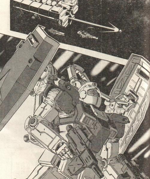 サンダーボルト13