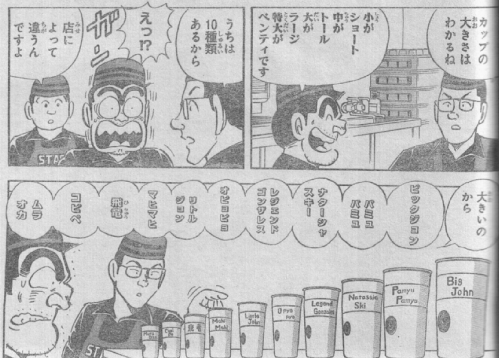 muraoka.jpg