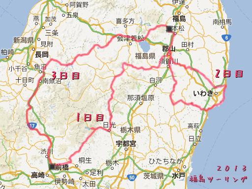 2013fukushima-map.jpg