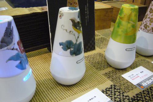 九谷焼き アロマディフューザー