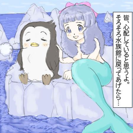 ペンギンとまあめいど