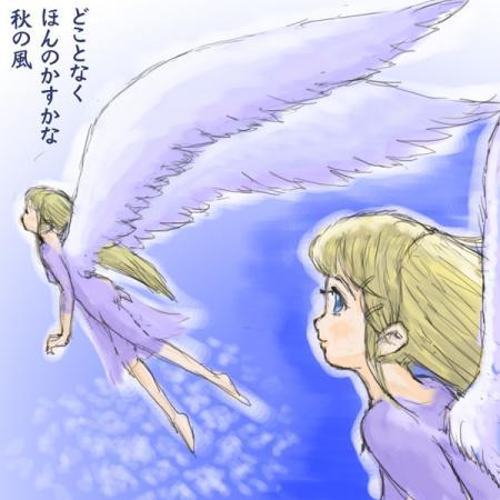 9月の羽娘