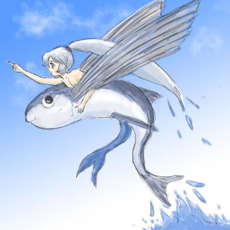 トビウオとちっちゃな人魚