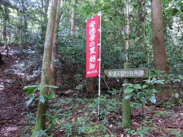 横倉山12