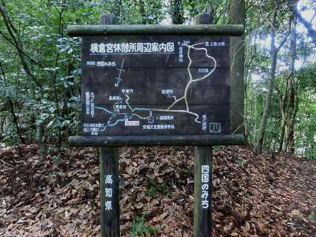 横倉山14
