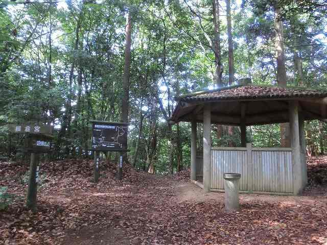 横倉山15