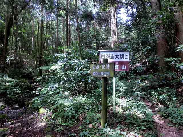 横倉山17
