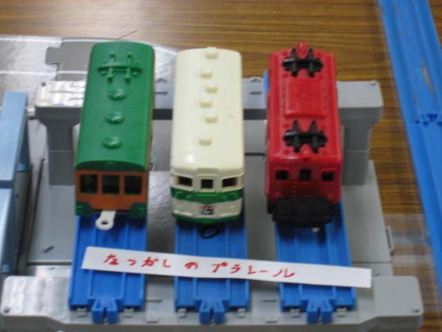 プラレ&島田鉄道展 038