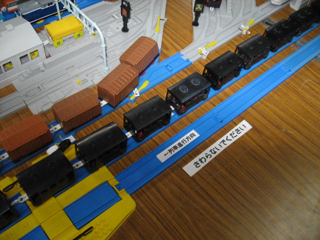 プラレ&島田鉄道展 065